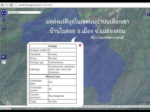เปิดแผนที่สมบัติใต้แผ่นดินไทย ตอนที่ 009 แหล่งแร่ดีบุกในเขตบนป่าบนเทือกเขา บ้านในสอย อ เมือง จ แม่ฮ่