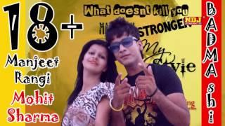 Haryanvi Superhit Badmashi Song 2017 #18 + Badmashi # New Song 2017 #NDJ Music