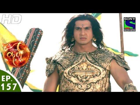 Suryaputra Karn - सूर्यपुत्र कर्ण - Episode 157 - 5th February, 2016