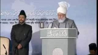Jalsa Salana Bangladesh 2010 -  Part 3 (Urdu & Bengali)