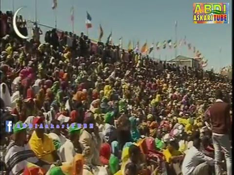 Ethiopia Somali Regional State, Hosted Nations & Nationalities Day - Jigjiga 2014 Full Event HD