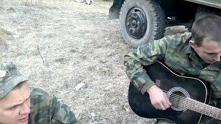 �������� ���� Пограничные песни под гитару. Учебная застава-2001 г. ������