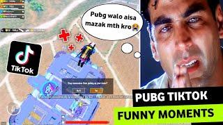 PUBG MOBILE BEST TIKTOK VIDEOS | FUNNY MOMENTS | ELECTRO ICE ZARD