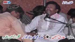 Mohabat Day Ajkal Fasaanay   Ghulam Ali (Gamoo) Tahli Manaigni   Punjabi Saraiki Song (Full HD)