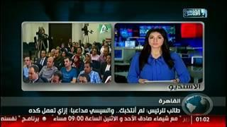 نشرة الواحدة بعد منتصف الليل من #القاهرة_والناس 14 يوليو