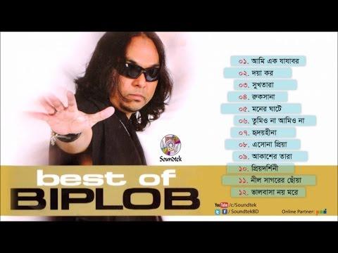 Bipob - Best Of Biplob