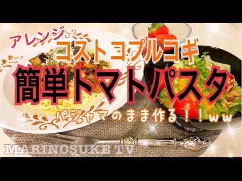 【料理動画】頑張って晩ご飯を作るよ!!笑