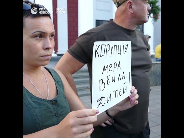 Митинг у мэрии в Одессе