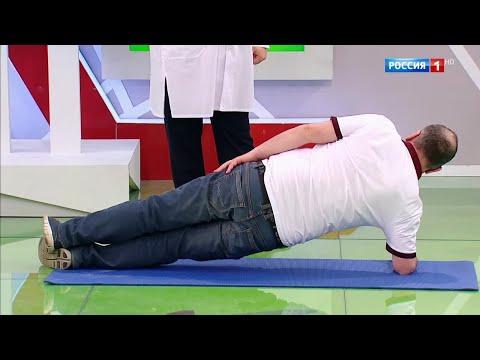 Межпозвоночная грыжа и протрузии - какие упражнения делать?