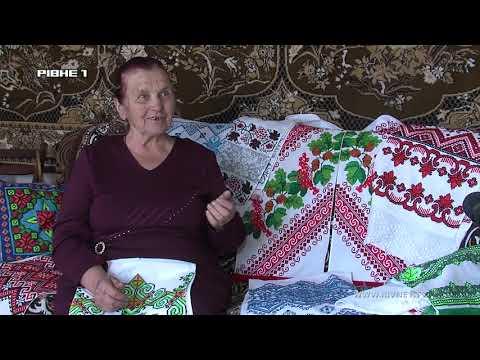 TVRivne1 / Рівне 1: Чоловік ховався від мене і вишивав