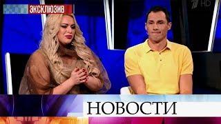 В программе «Эксклюзив» тайный свидетель в громком деле о детях Спартака Мишулина.