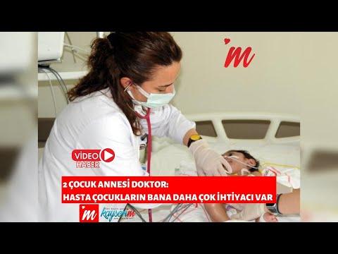 2 çocuk annesi doktor: Hasta çocukların bana daha çok ihtiyacı var