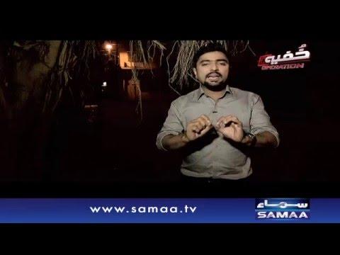 Bhatta khor bay khauf kyun - Khufia Operation – 14 Feb 2016