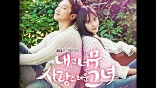 vuclip [OST] My Little Song (Inst.) [My Lovely Girl]