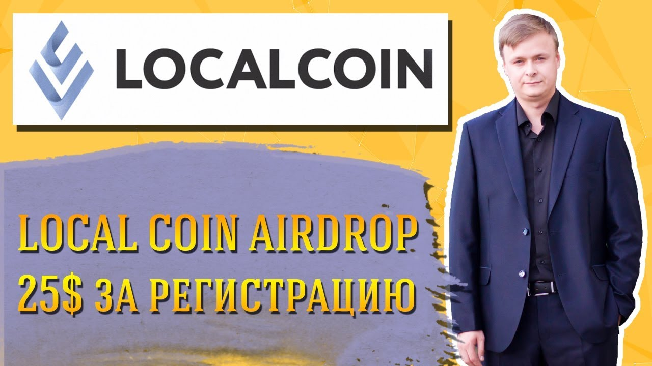 llc localcoin for cryptocurrency trading