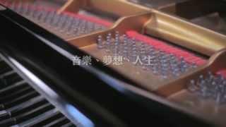 Facebook專頁8080看世界﹣獨家呈獻林二汶&羅乃新微電影《音樂、夢想、人生》 thumbnail