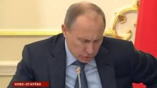 ПУТИН ПРОВОДИТ  РАЗДОЛБОН !