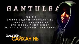 opozit hamgiin saihan n ost lyric video full hd