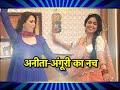 Bhabhiji Ghar Par Hai: Watch Out The Jugal Bandi Dance Of Anita And Angoori