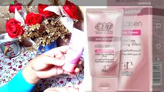 Eva Collagen Eva Skin Clinic Collagen Hand Cream 100ml price