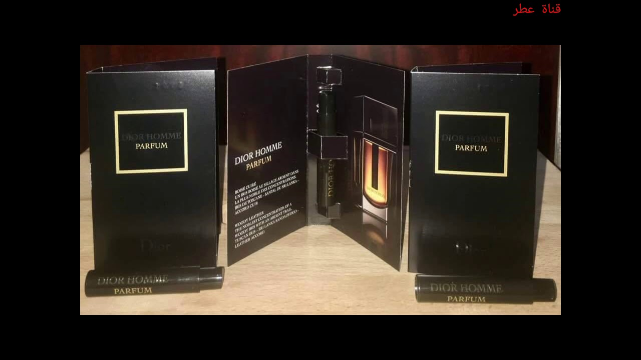 eb8779826 عطر ديور هوم بارفيوم Dior homme parfum - YouTube