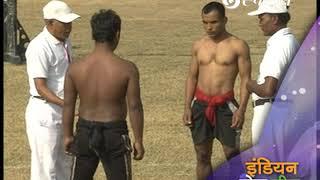 Indigenous Games - Mukna | A Form of Folk Wrestling