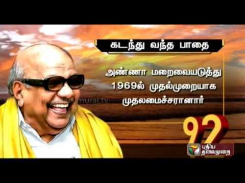 Life history of Karunanidhi