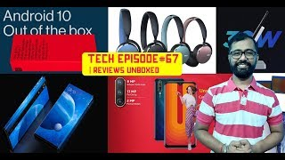 TECH EPISODE 67 | REVIEWSUNBOXED