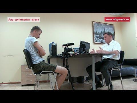 """ФСБ заинтересовалось актом ревизии МБУ """"Благоустройство"""""""
