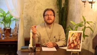 Псалтирь Давидова. Беседа первая