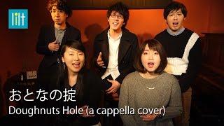 【Twitter】https://twitter.com/lilt_vocal/ 【HP】http://lilt.webcro...