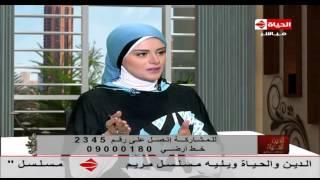"""رد ناري لداعية إسلامي علي متصلة:""""تزوجت عرفيا عشان المعاش"""""""