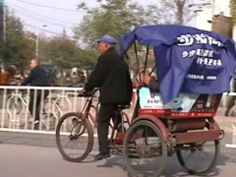 Streets of Kaifeng 2006