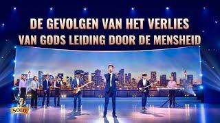 Christelijk lied 'De gevolgen van het verlies van Gods leiding door de mensheid' (Dutch subtitles)