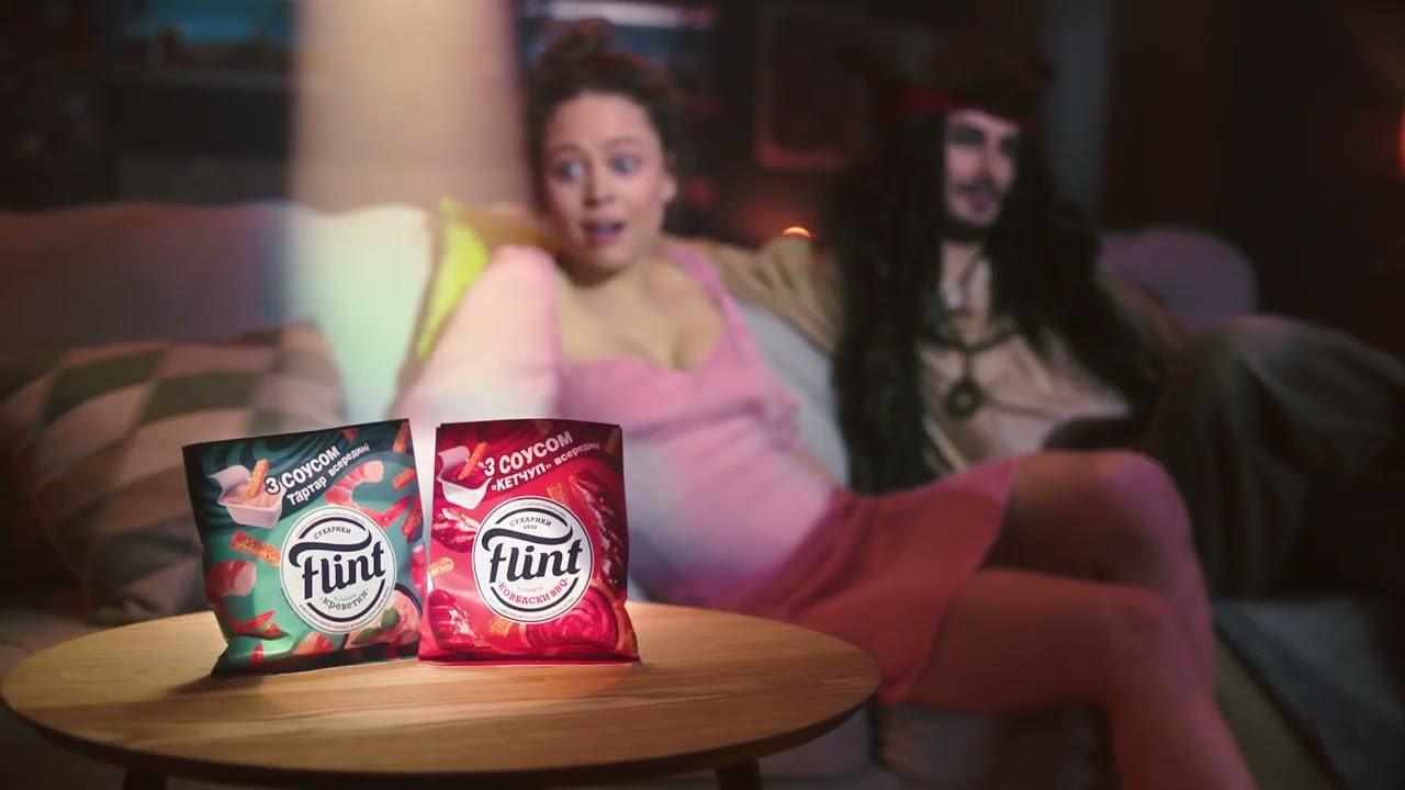 Украинская реклама сухарики Флинт с соусом  Легенда возвращается  Позитив