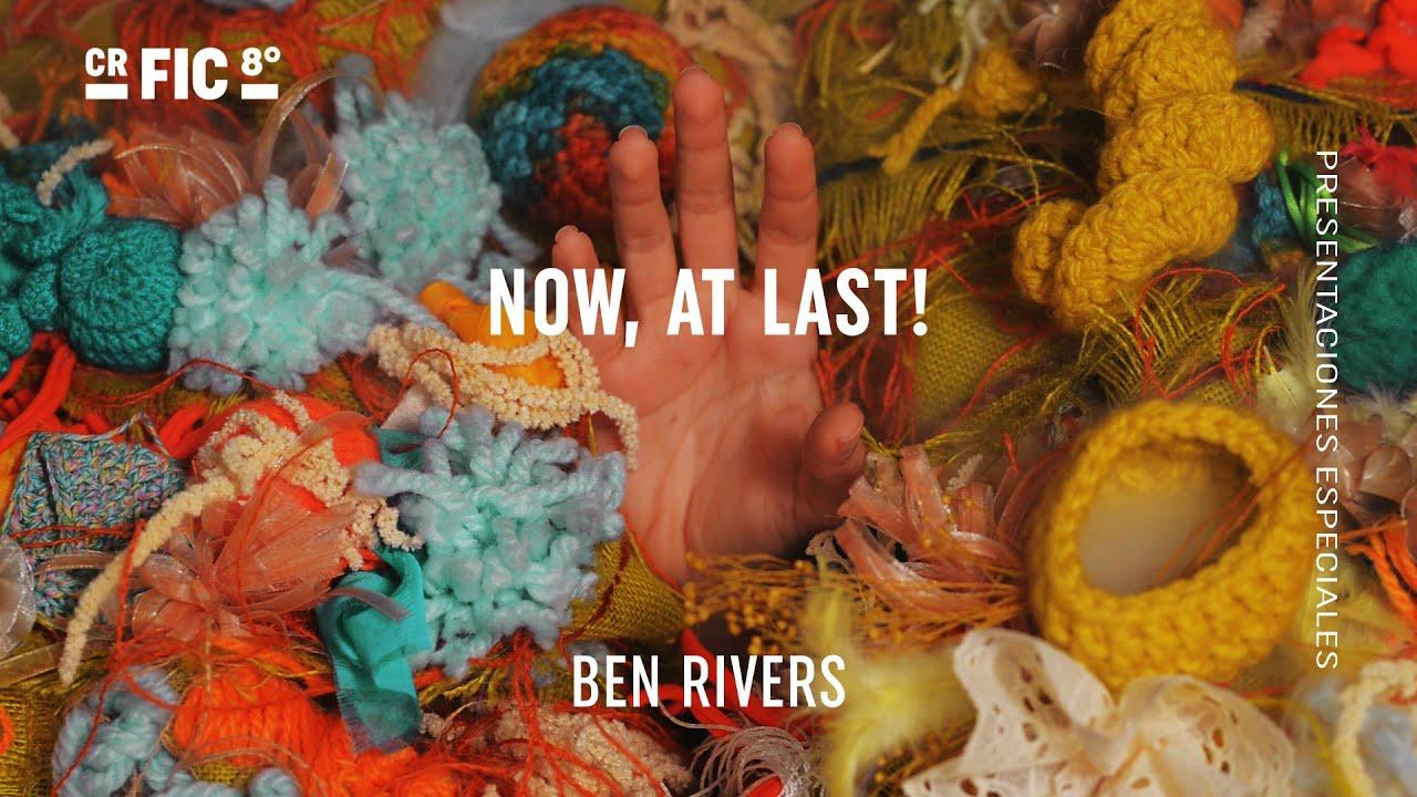 """Im Oktober bei MUBI: """"Now, At Last!"""" von Ben Rivers (MUBI)"""