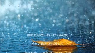 発売日:1970年10月21日 作詞:なかにし礼 作曲:筒美京平.
