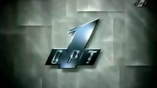 Конец эфира (ОРТ, 1996)