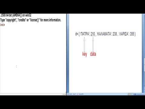 # 23 # Python Tutorial  - Λεξικά (Dictionaries) thumbnail