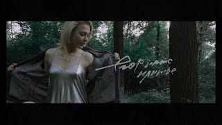 Смотреть клип Егор Натс - Платье