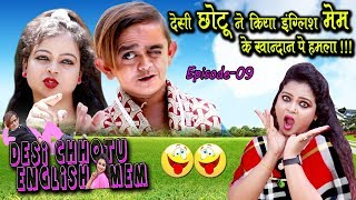 Chotu Ka Hamla  quot    quot Chotu Comedy Khandesh Comedy