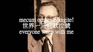 Carl Orff - Carmina Burana布蘭詩歌 (O Fortuna) lyrics 拉中英字幕