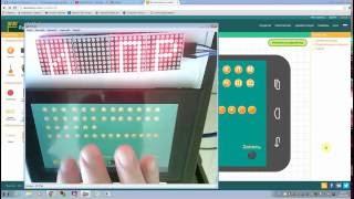 видео Управление микросхемой MAX7219