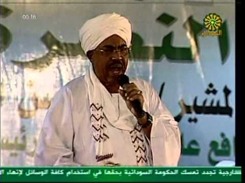 Sudanese President declares that he will wipe out the State of South Sudan
