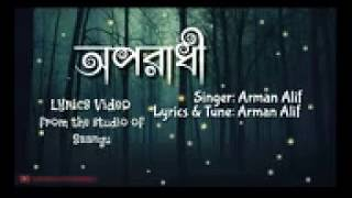 Video Aporadhi best bd love song and sad love story status 😘 download MP3, 3GP, MP4, WEBM, AVI, FLV Juli 2018