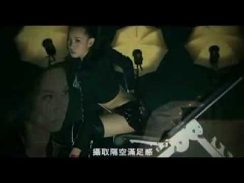 Kate tsui - Hit me