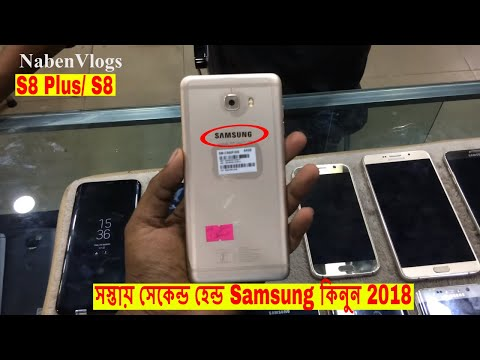 biggest-used-phone-market-dhaka-2018-📱-buy-cheap-used-samsung-orchard-point-📱-nabenvlogs