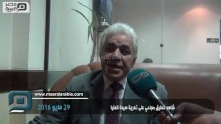 مصر العربية | شاهد تعليق صباحي على تعرية سيدة المنيا