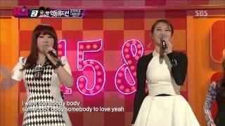 15& (박지민 / 백예린) [Somebody]…