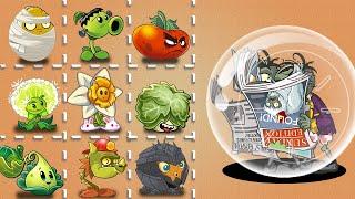 PvZ 2 1000 Plants Level 100 Vs Team Newspaper Zombie Level 100 screenshot 5